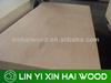 1220*2440*3-18mm plywood for formwork