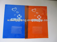 New style plastic book cover, Customized Thickness, Sizes and Designs are Accepted