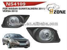 NISSAN SUNNY/ALMERA 2011/ VERSA 2012 FOG LAMP