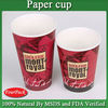 hot beverage cup with slim size for supermarket