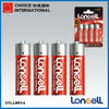 LONCELL super heavy duty UM-3 R6P 1.5V AA dry cell