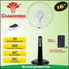 16inch rechargeable standard stand fan with light battery