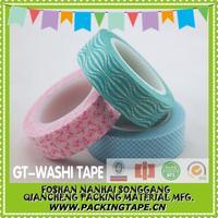 Multifunctional colorful japanese washi masking tape wholesale