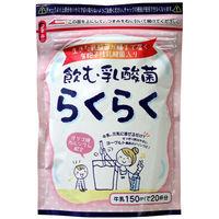 Yogurt Starter Powder For Handmade Milk Based Beverage ( made in japan )