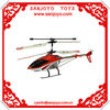 rc helicopter for sale alloy series rc helicopter made in china 3CH alloy fashion RC helicopter