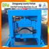 ridge roll forming machine roof tile roll forming