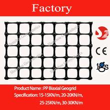 biaxial geogrid, graval grid