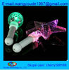 led spinning ball,flashing spinning ball China manufacturer,supplier,factory&exporter