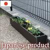 wide flower plant pots / color : dark-brown