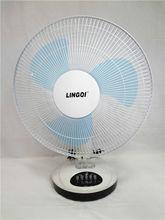16'' 3-speed ac/dc fan recharge
