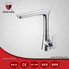 brass tap for hot&cold water (1808600-M9)