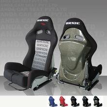 BRIDE Racing Seats SPS/Adjustable/Carbon Fiber