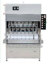 Oil filling machine,automatic oil filling machine, edible oil filling line