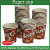 cafe cup with company logo with various color printed