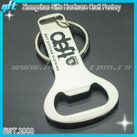 [Promotion gift]Specialized metal laser engraved metal bottle,keychain bottle opener person,cool bottle opener keychains