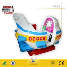 HD screen video kiddie rides/coin operated kids ride machine,kids amusement rides