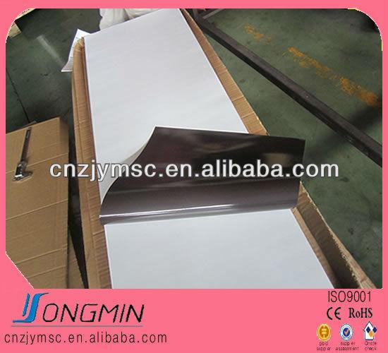 rubber whiteboard back pvc adhesive magnet sheet