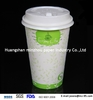 hot sell China factory high quality cold drink cup with lid
