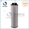 FILTERK 1300R010BH3HC Oil Return Strainer Filter Element