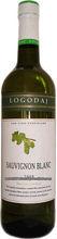 Bulgarian White Wine Sauvignon Blanc