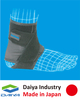 Athlete Ankle Stabilizer, Sport, For Ankle protection & High performance, Made in Japan