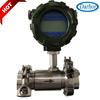 high-performance stainless steel precision sanitary turbine flow meter