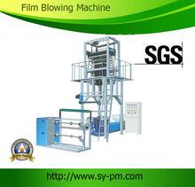 HDPE/LDPE SJ-55/60/65 Pe film blowing extruder machine