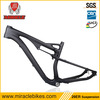 Special carbon frame mtb, 29er full suspension frame, MTB bicycle carbon frameset parts