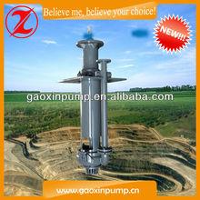High head electric submersible sump pump