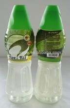 500ml Aloe vera drink(Maracuya&Lychee flavor)