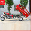 2013 new design 150cc gasoline tricycle/motorcycle/motor for sale