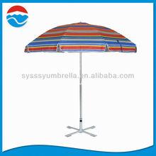 260CM*10K aluminum pole umbrella sun
