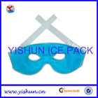 Eye Care Hot Cold Pad For Relaxing