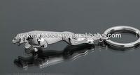 stock jaguar car logo metal key chain key ring keychain key holder