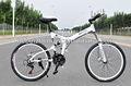 26 pulgadas de carbono de la bicicleta de mtb/bicicleta de cartón