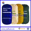 Personalized Cold And Hot Pack for Body Comfort