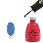 Beautyshow kouboline 78 adhesive colors easy soak off colour uv gel