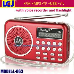 L-063 wireless loudspeakers, outdoor loudspeaker, power loudspeaker