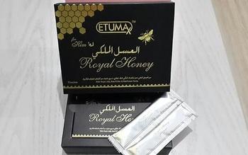 Etumax royal honey