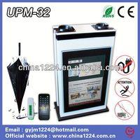 2014 new media advertising box small umbrella gift box