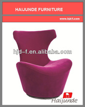 Purple fabric king size SWIVEL CHAIRS/leisure chair