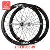2014 YISHUNBIKE Smart choose 50mm clincher Road Racing Toray T700 full carbon road bike wheels