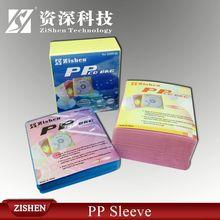 China yiwu opp plastic polypropylene cd sleevescd paper sleeve