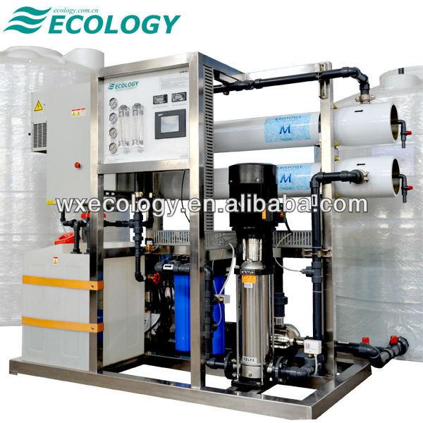 2013 industrial máquina de eliminación de la sal del agua de mar equipo/máquina 1812 con la membrana del ro