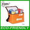 ECO_Best selling!cooler bag/non woven cooler bag/wine cooler bag