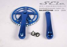 Hollow bicycle crank chainwheel