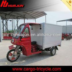 200cc cargo three wheel motorcycle