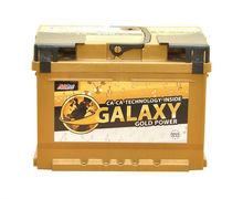 Car Batteries 561-260 GALAXY GOLD Ca-Ca Storage Battery Super Heavy Duty Car Battery Made in EU