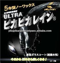 Sio2 / Ultra Pika Pika Rain / long lasting protection / made in Japan