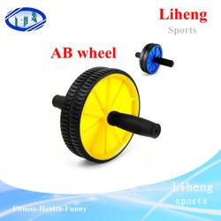 non-slip plastic ab wheel